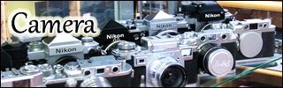 カメラ,レンズ