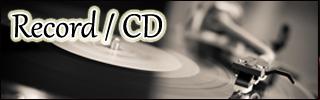 レコード,CD