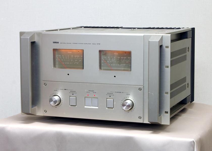 ¿Cual es vuestro amplificador vintage favorito? - Página 2 B1