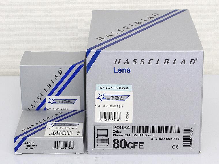 HASSELBLAD(ハッセルブラッド)CFE Planar f2.8 80mm T*5枚目