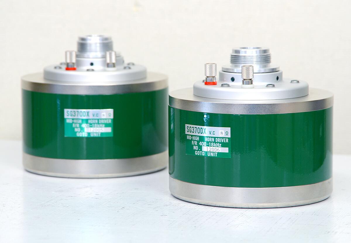 GOTO UNIT SG-370DX 8Ω 中高域用ドライバーユニット