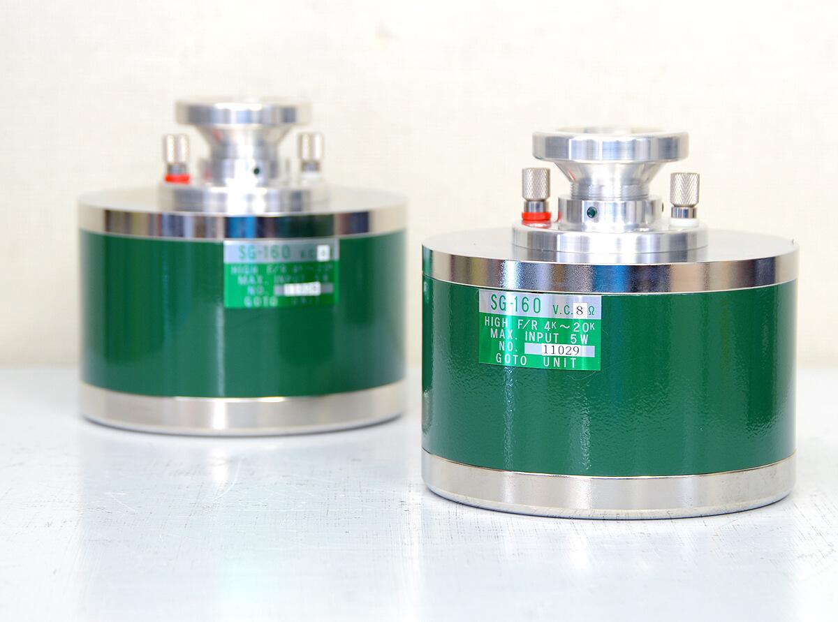 GOTO UNIT SG-160 8Ω ホーン型ツィーターユニット