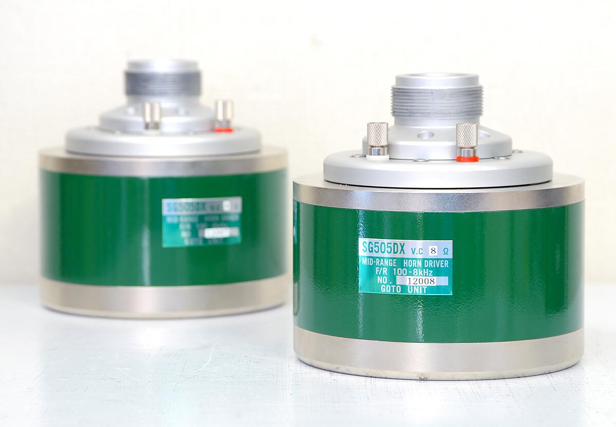 GOTO UNIT SG-505DX 8Ω 中低域用ドライバーユニット