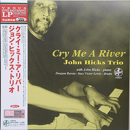 John Hicks - Cry Me A River