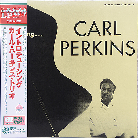 Carl Perkins - Introducing