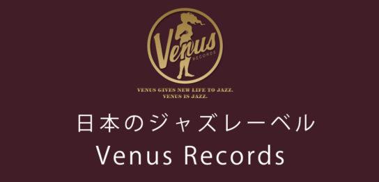 Venus Records