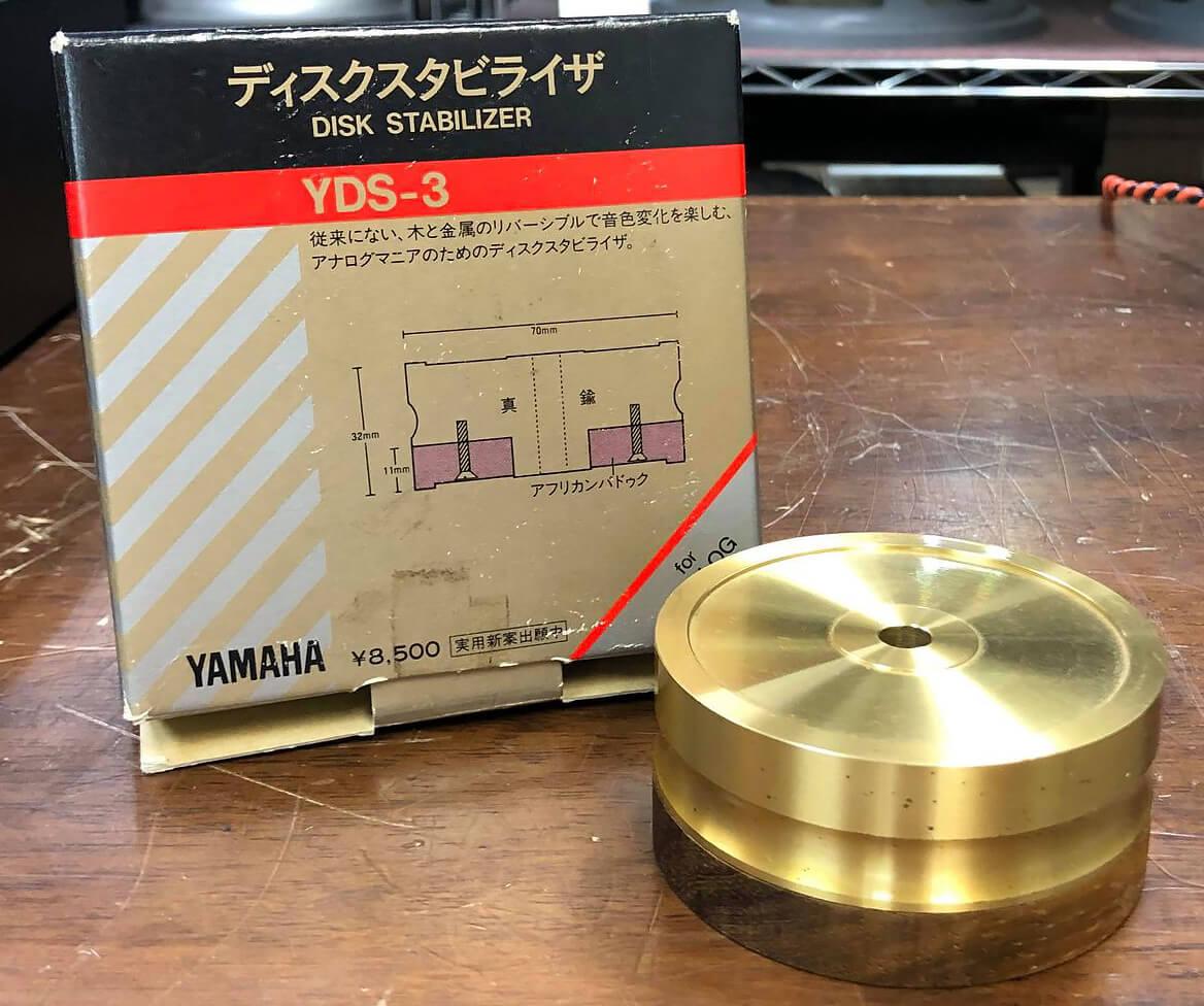 ディスクスタビライザー YDS-3