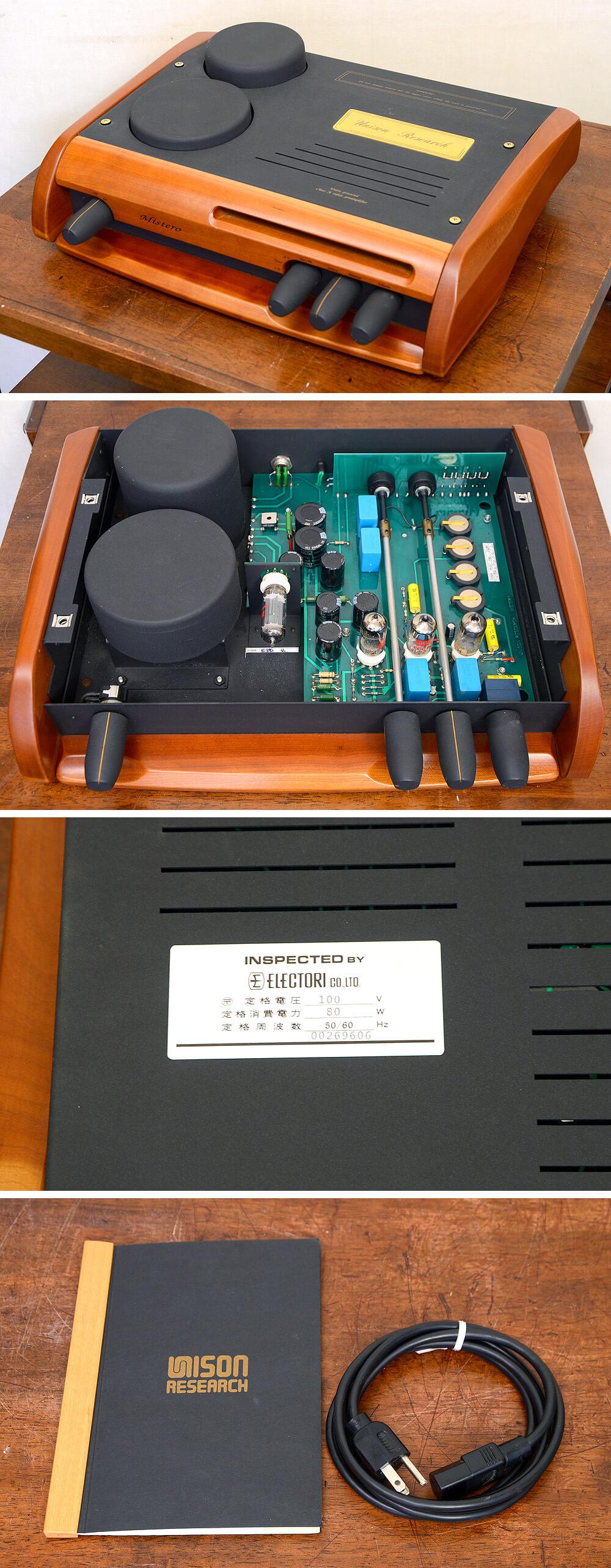 Unison Research ユニゾンリサーチ MISTERO5枚目