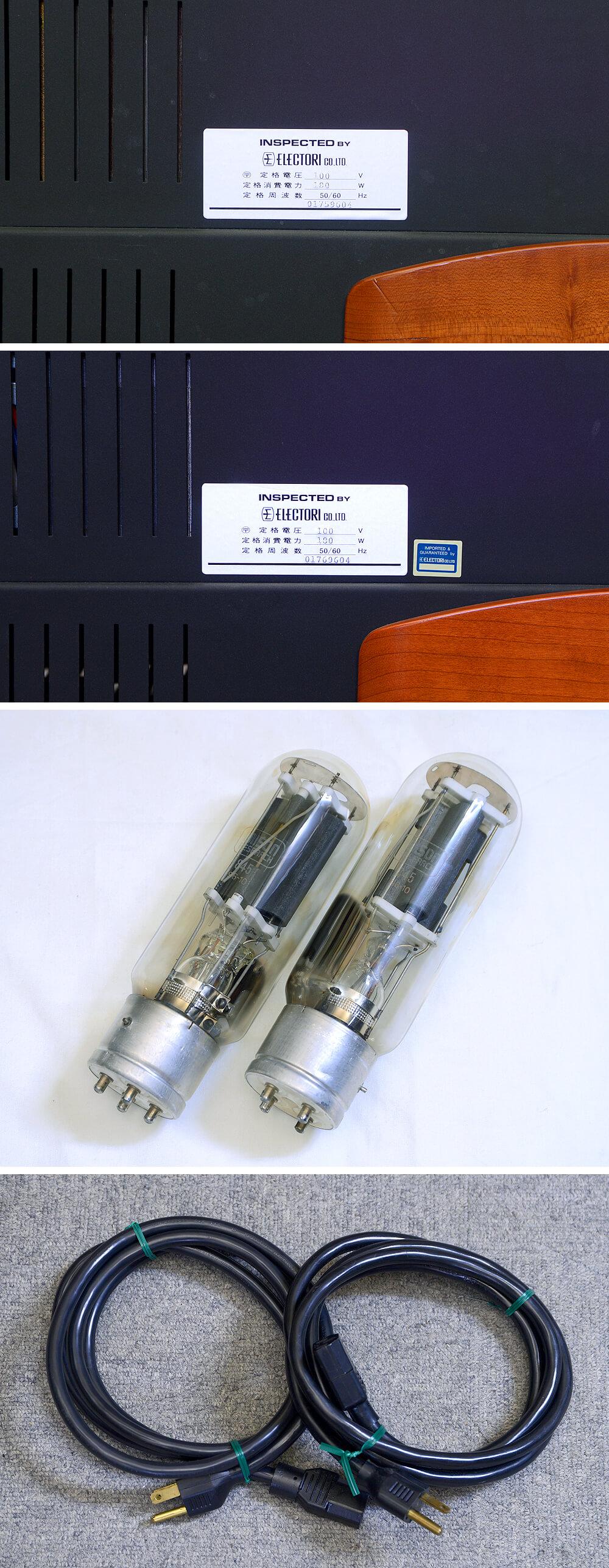 Unison Research ユニゾンリサーチ Smt 845 真空管モノラルパワーアンプ4枚目