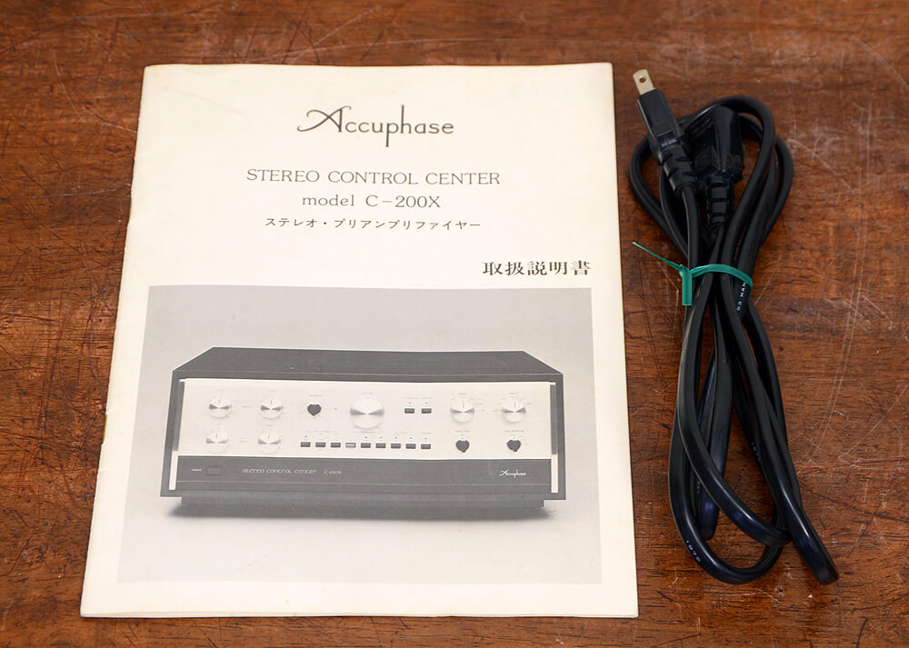 Accuphase アキュフェーズ C-200X コントロールアンプ5枚目
