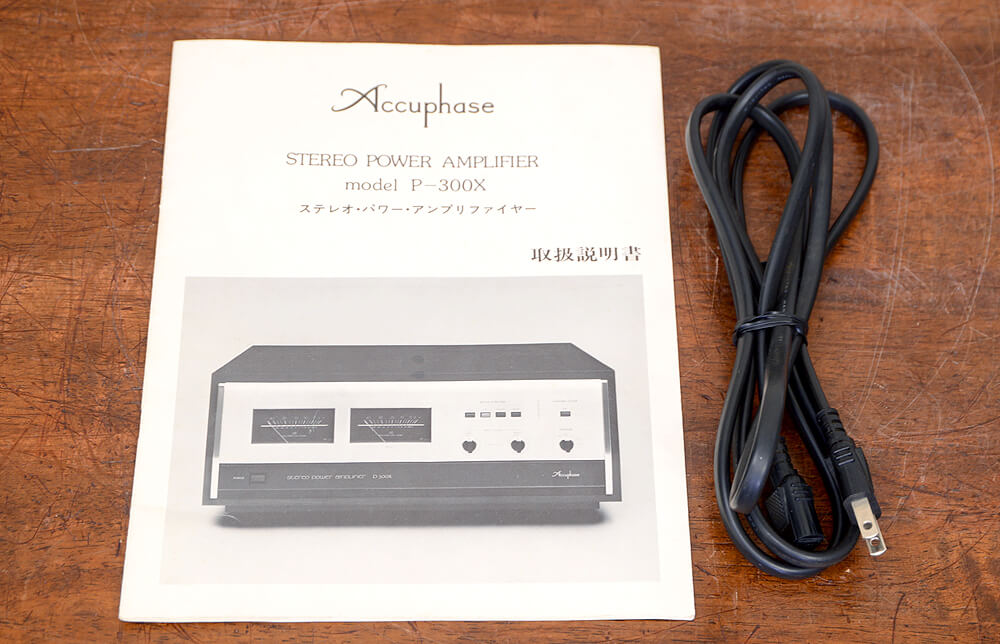 Accuphase アキュフェーズ P-300X パワーアンプ5枚目
