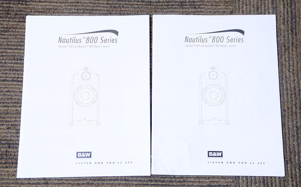 B&W Nautilus 802 スピーカー5枚目