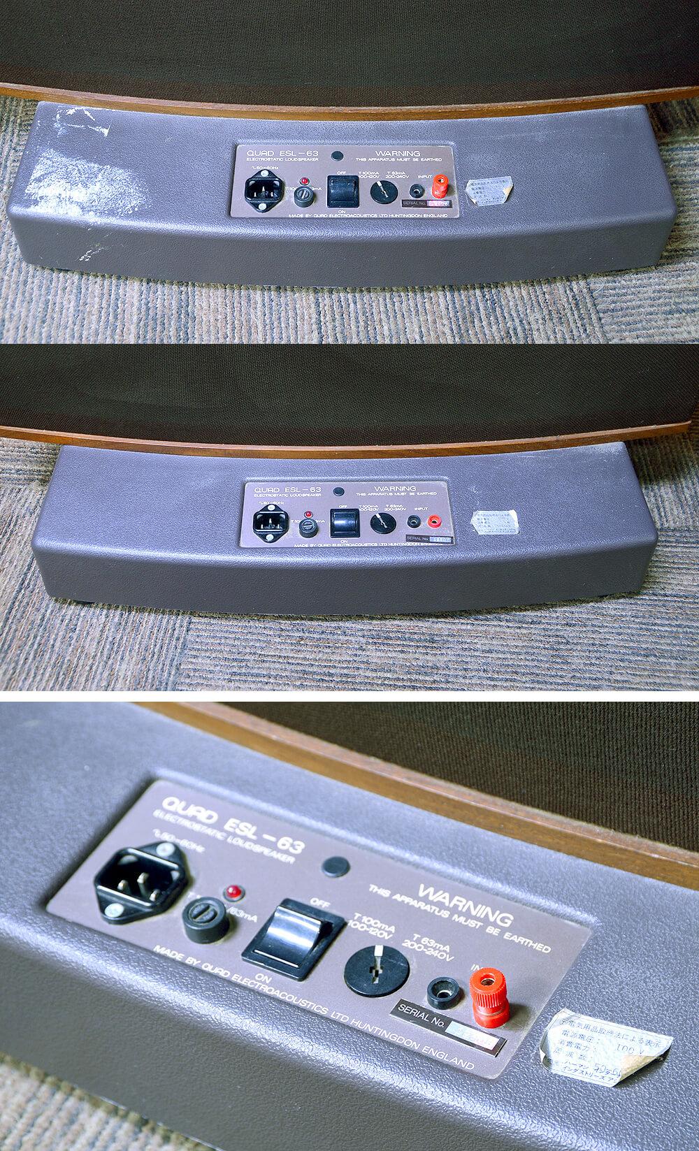 QUAD ESL-63 コンデンサースピーカー4枚目