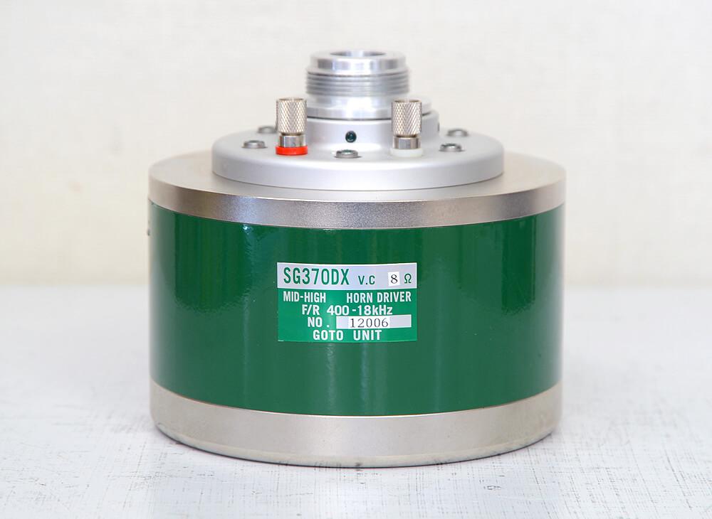 GOTO UNIT SG-370DX 中高域用ドライバーユニット ペア1枚目