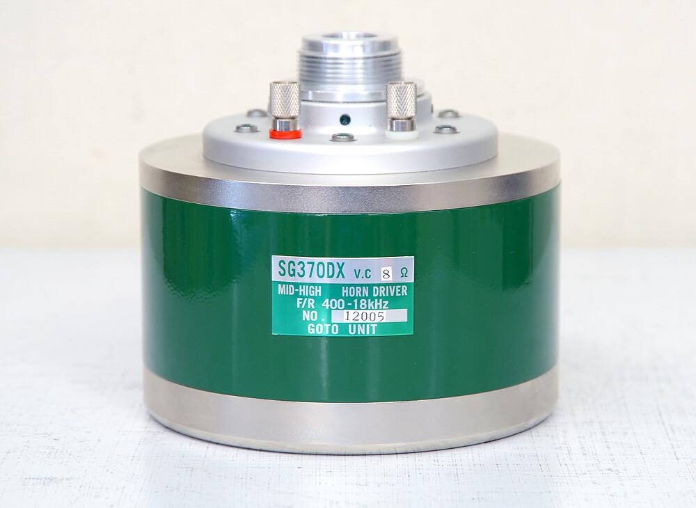 GOTO UNIT SG-370DX 中高域用ドライバーユニット ペア5枚目