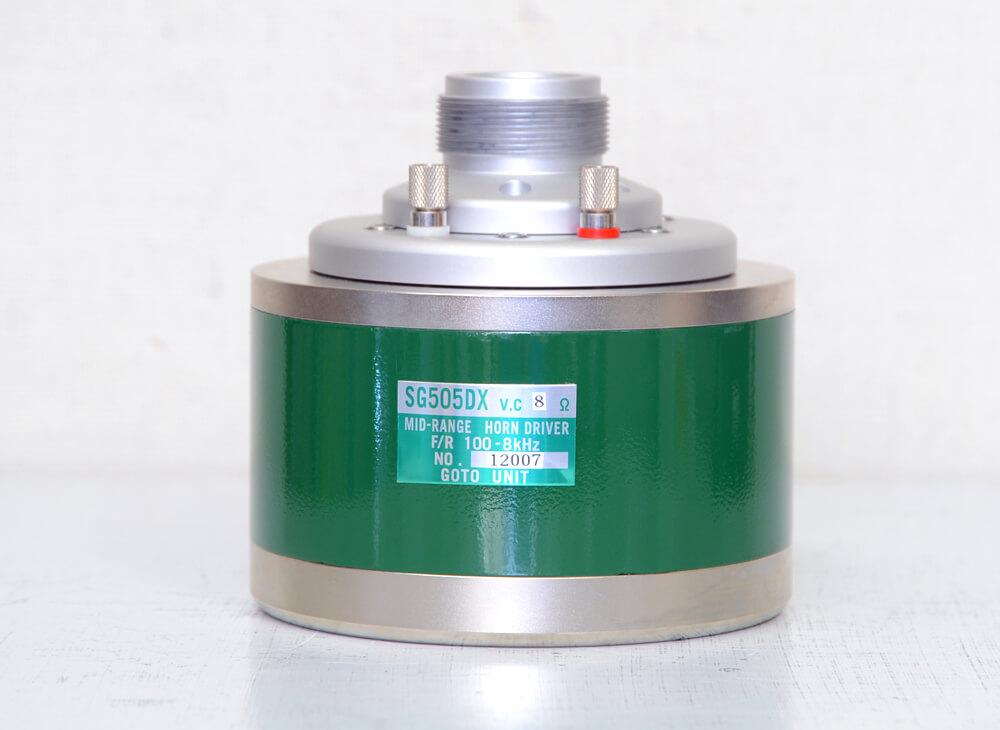 GOTO UNIT SG-505DX 中低域用ドライバーユニット ペア1枚目