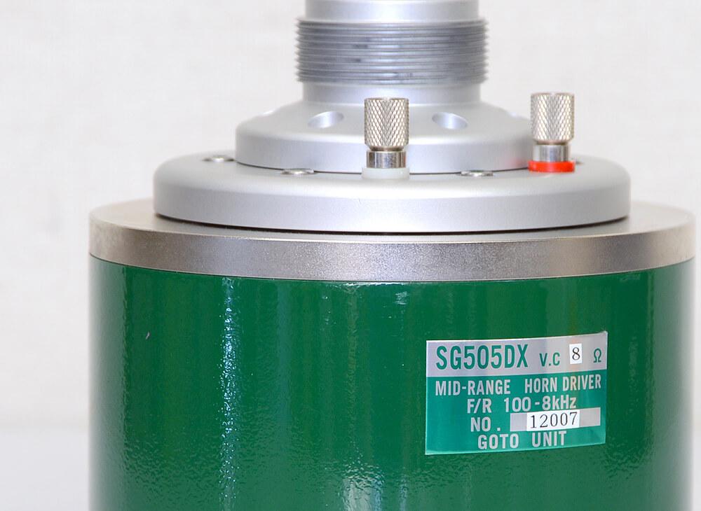 GOTO UNIT SG-505DX 中低域用ドライバーユニット ペア4枚目