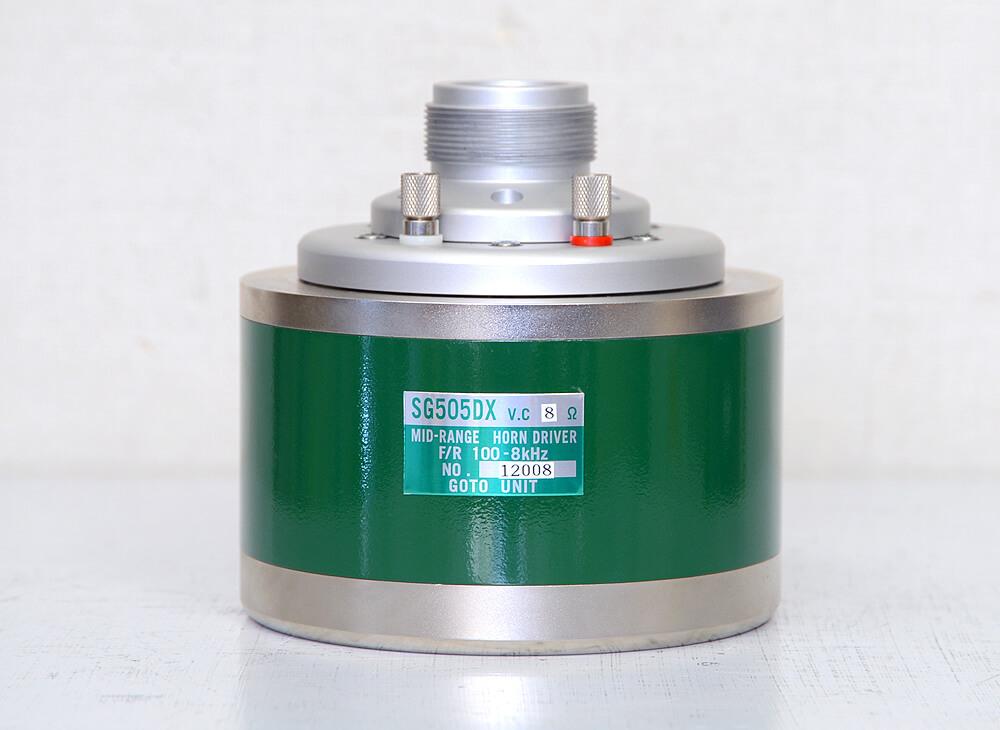 GOTO UNIT SG-505DX 中低域用ドライバーユニット ペア5枚目