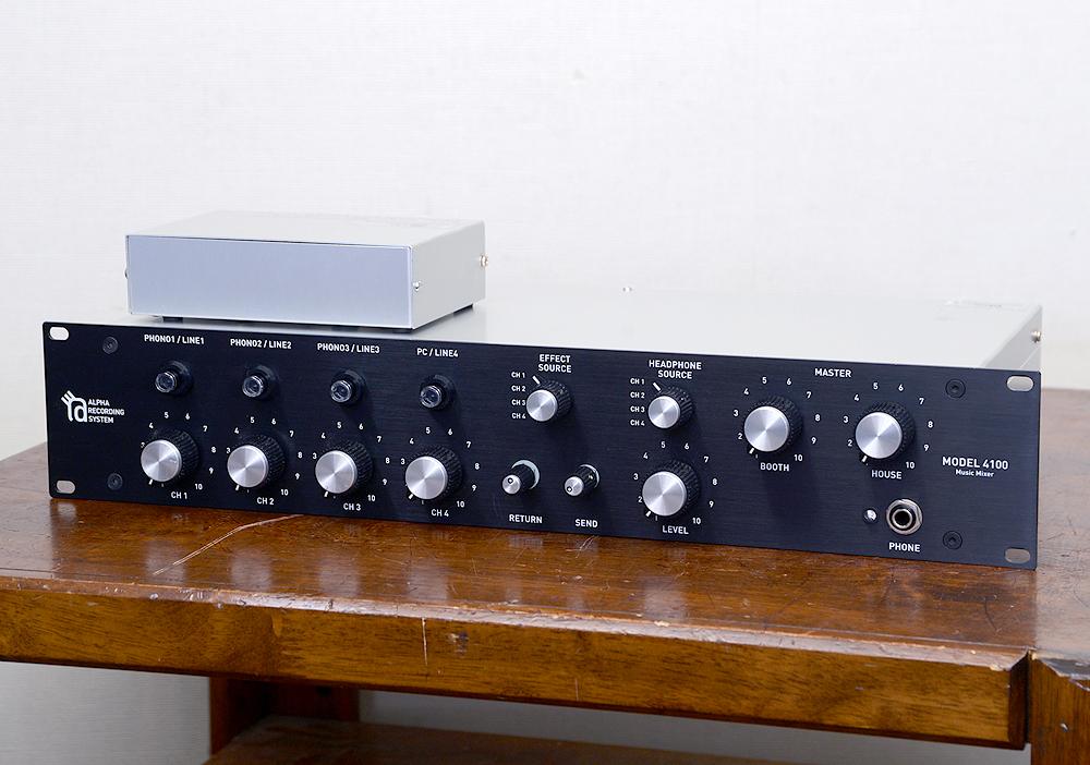 ARS 4100 DJ用ロータリーミキサー1枚目