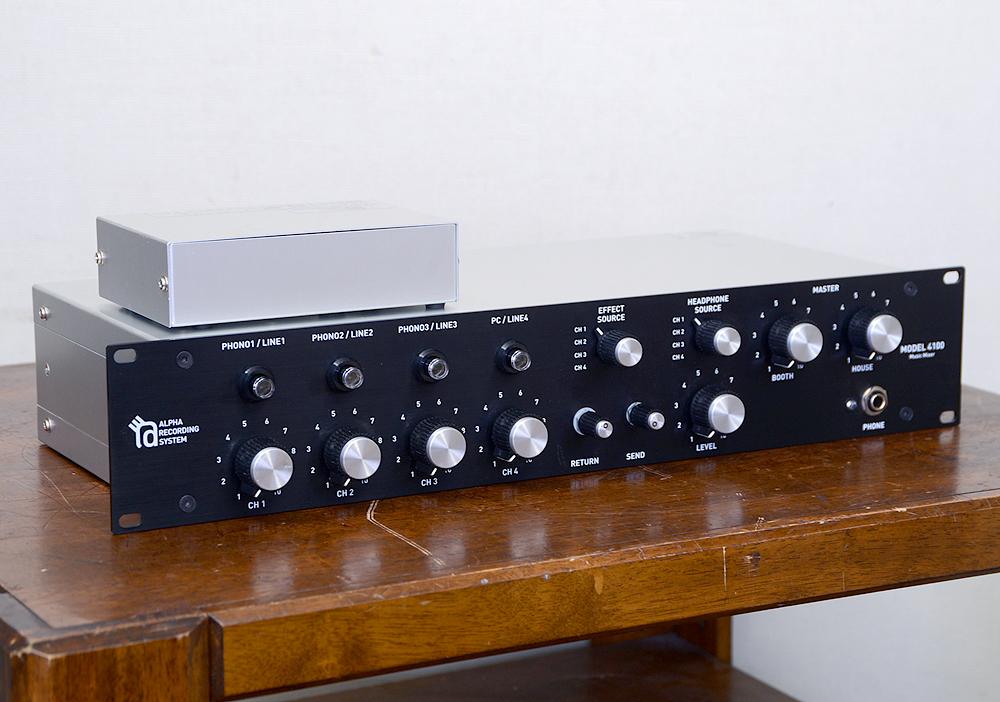 ARS 4100 DJ用ロータリーミキサー2枚目