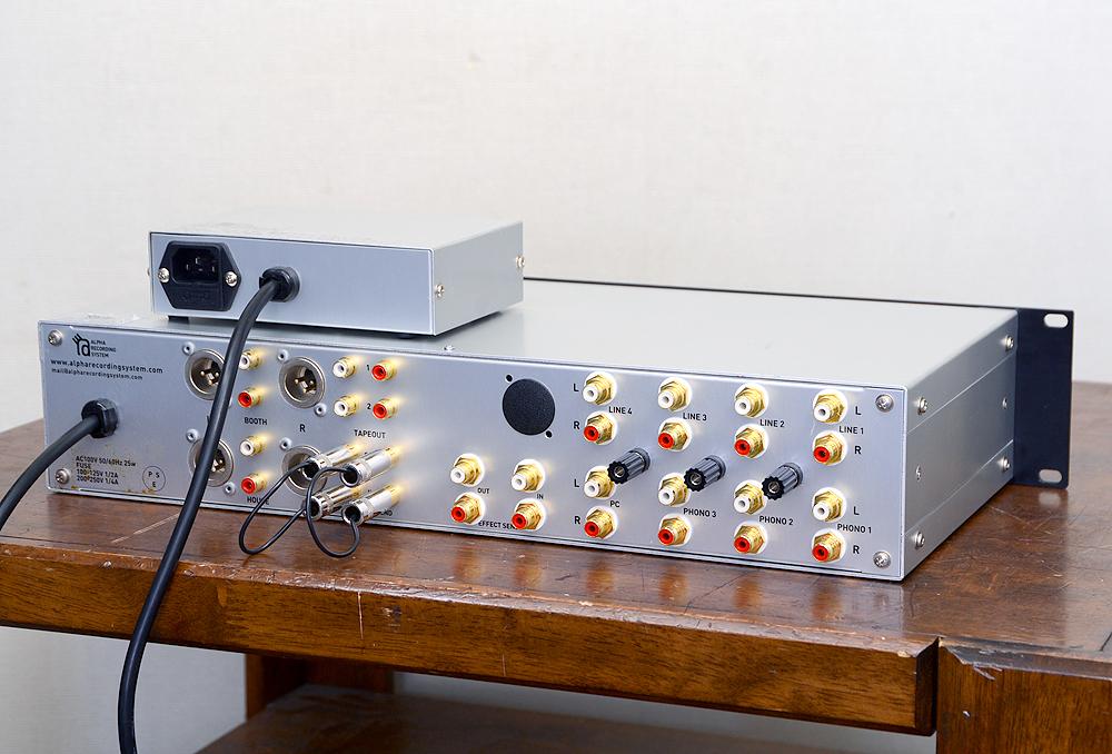 ARS 4100 DJ用ロータリーミキサー3枚目