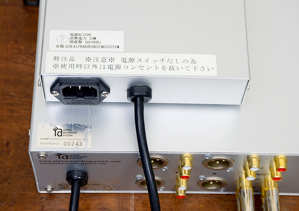 ARS 4100 DJ用ロータリーミキサー5枚目