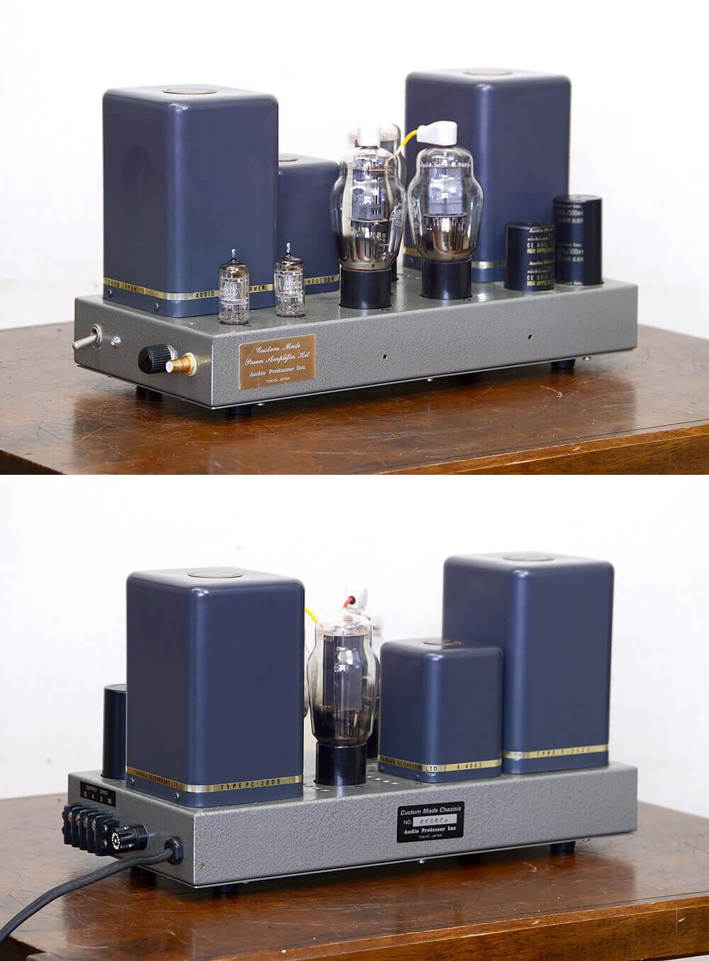 オーディオ専科 6P28 真空管モノラルパワーアンプキット2枚目