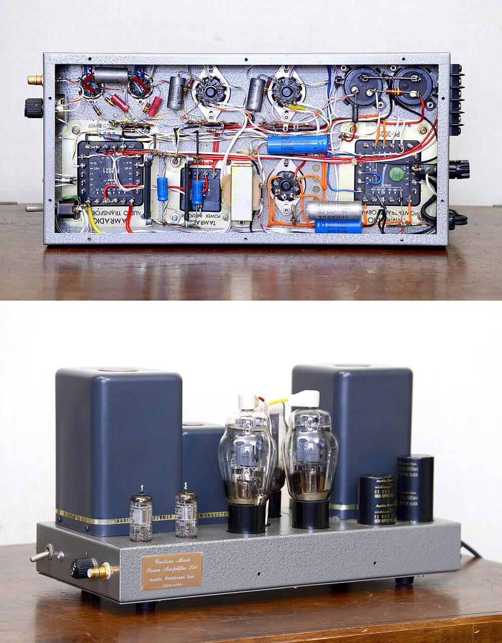 オーディオ専科 6P28 真空管モノラルパワーアンプキット3枚目