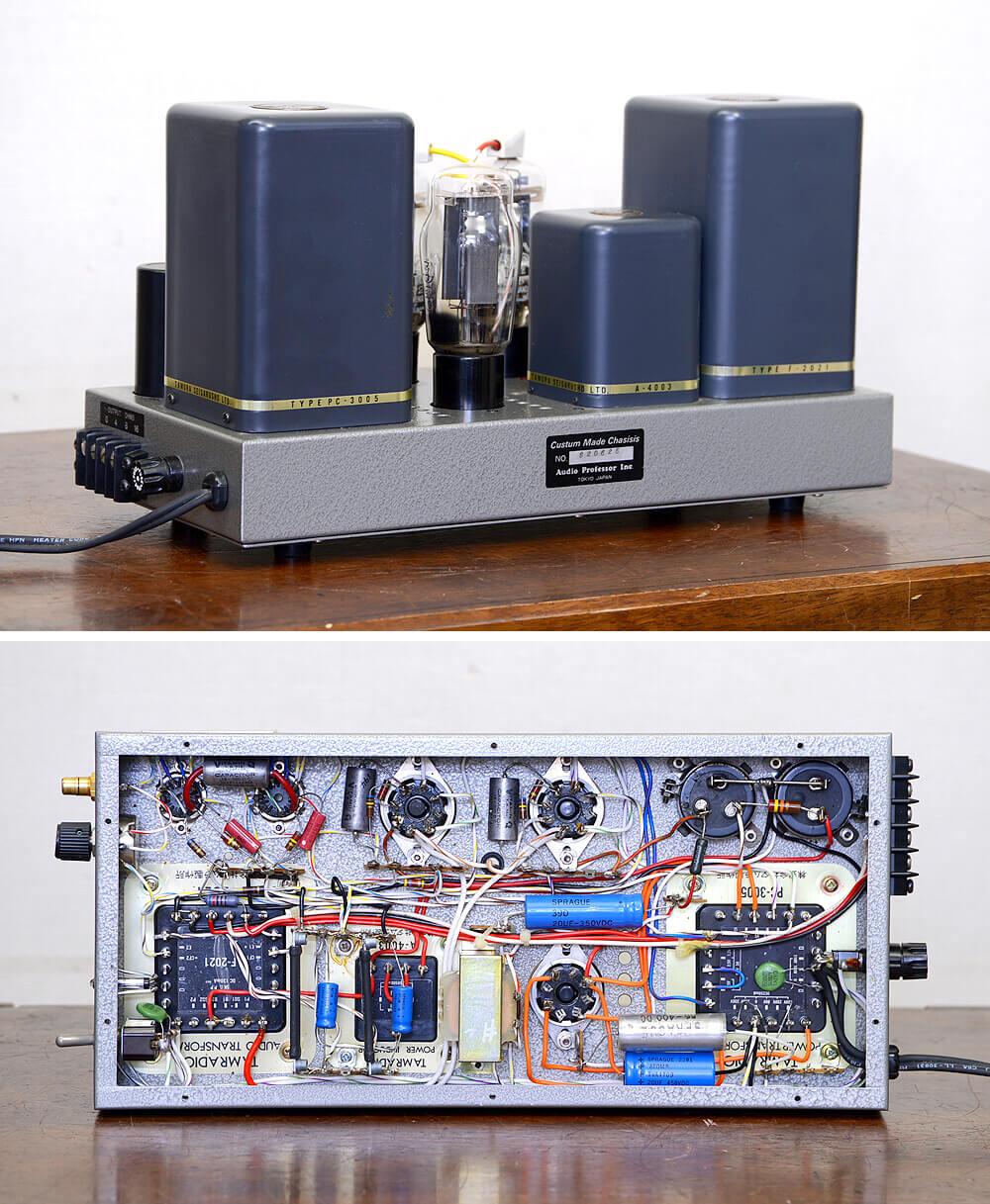 オーディオ専科 6P28 真空管モノラルパワーアンプキット4枚目