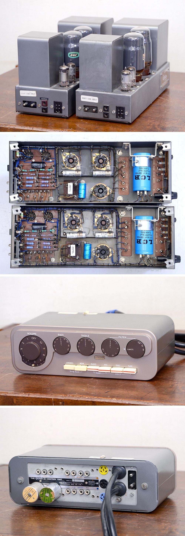 QUADⅡ+22 真空管モノラルパワーアンプ+プリアンプ 2枚目