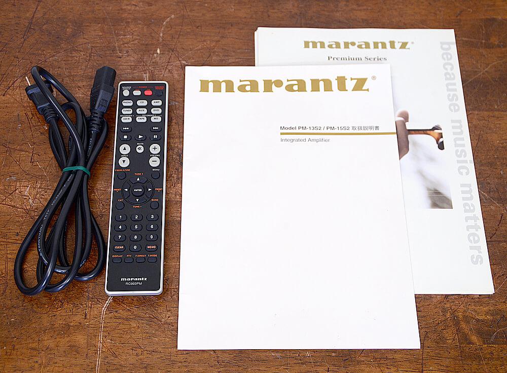 Marantz PM-13S2 プリメインアンプ4枚目