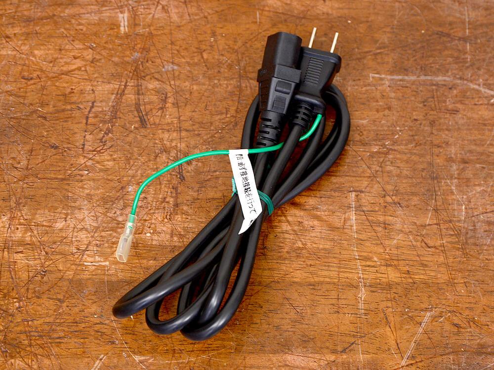 TRIODE Luminous84 真空管プリメインアンプ4枚目