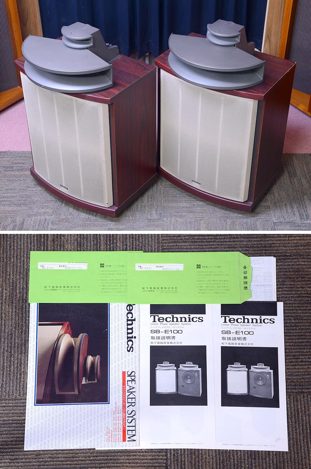 Technics SB-E100 3WAYスピーカー4枚目