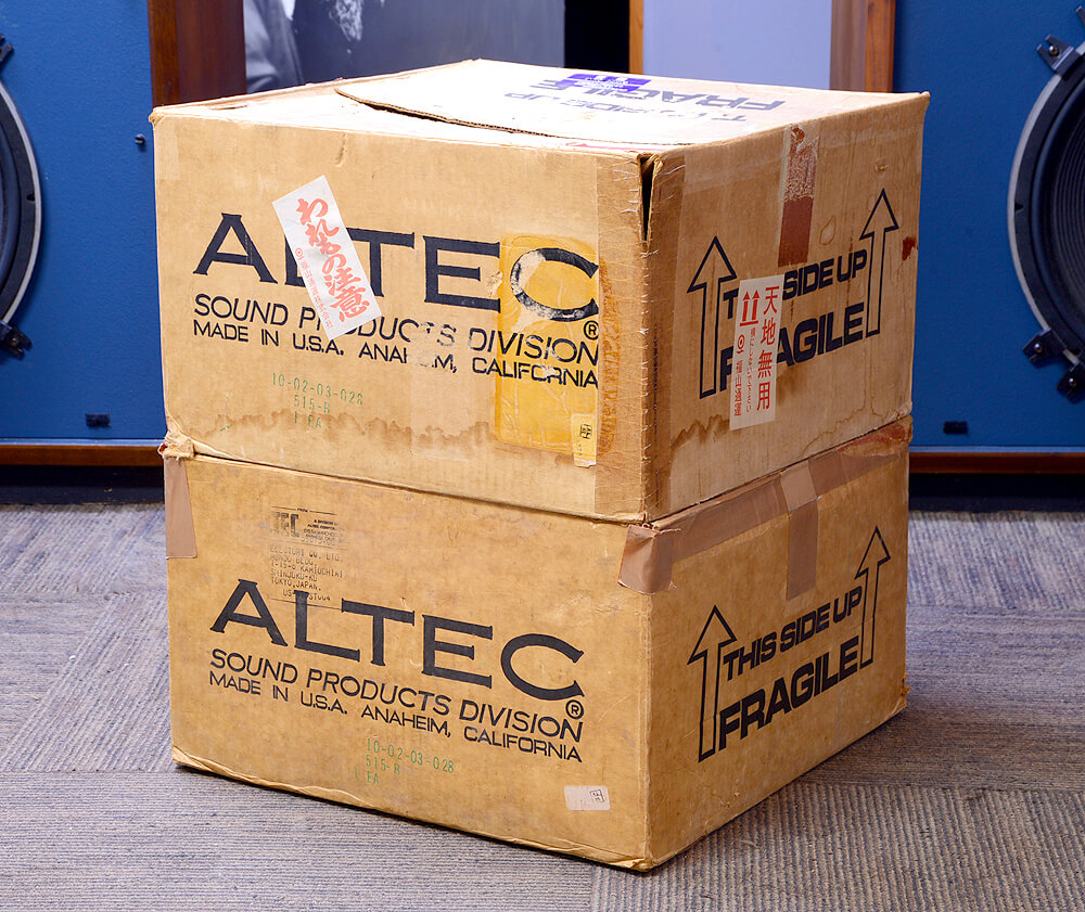ALTEC 515B 16Ω 38cmコーン型ウーファー6枚目