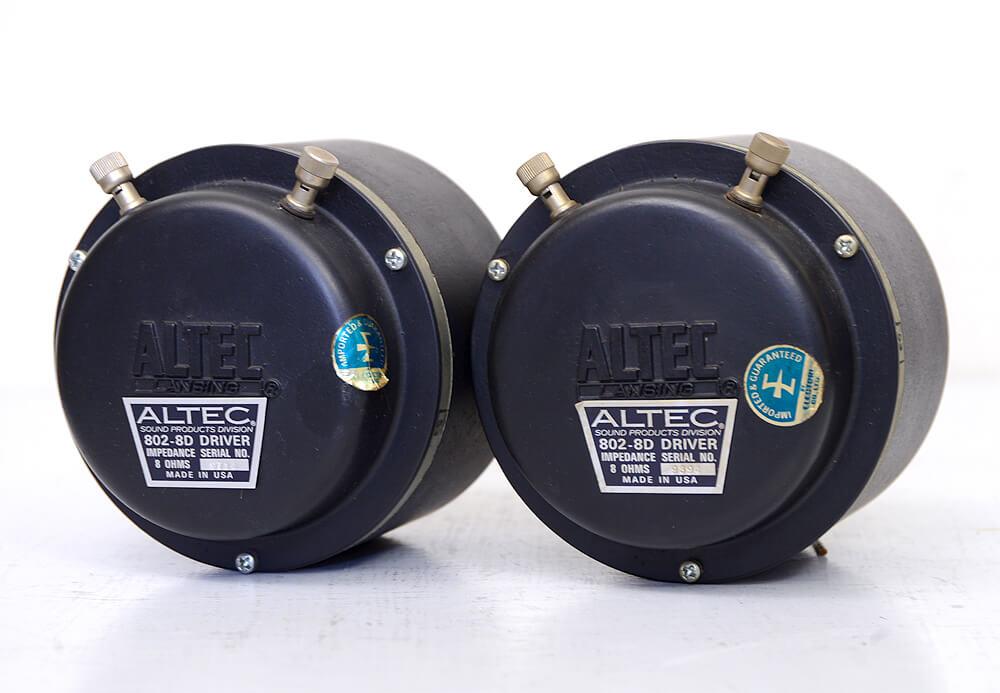 ALTEC 802-8D 8Ω ドライバーユニット1枚目