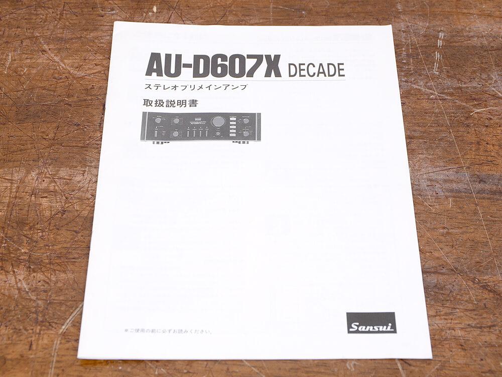 SANSUI AU-D607X DECADE プリメインアンプ5枚目