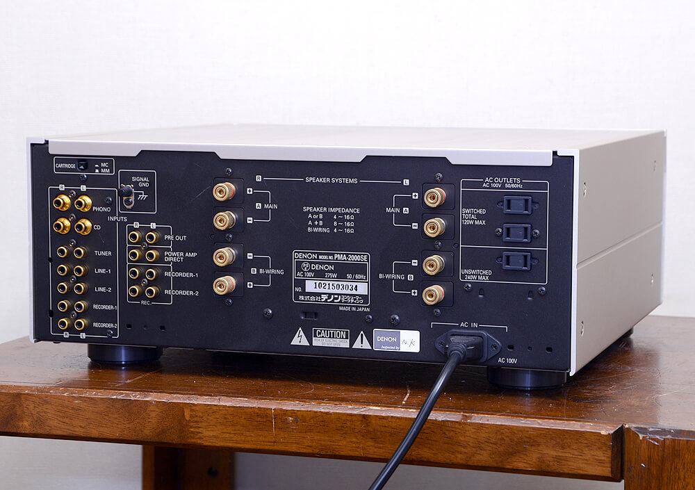 DENON PMA-2000SE プリメインアンプ3枚目