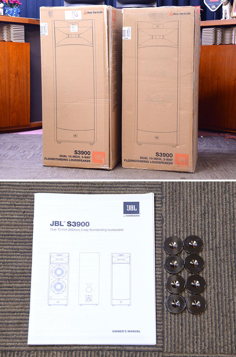 JBL S3900 3ウェイ フロア型スピーカー4枚目