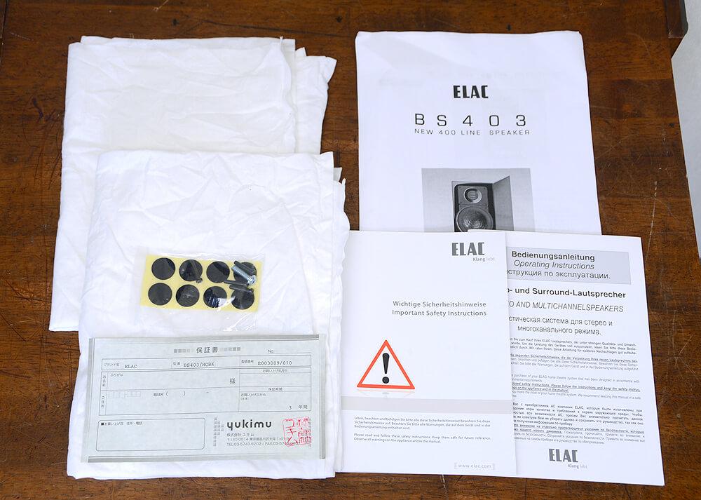 ELAC BS403 7枚目