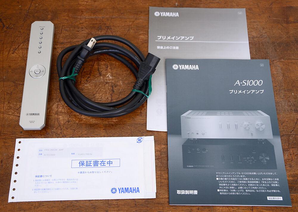YAMAHA A-S1000 プリメインアンプ4枚目