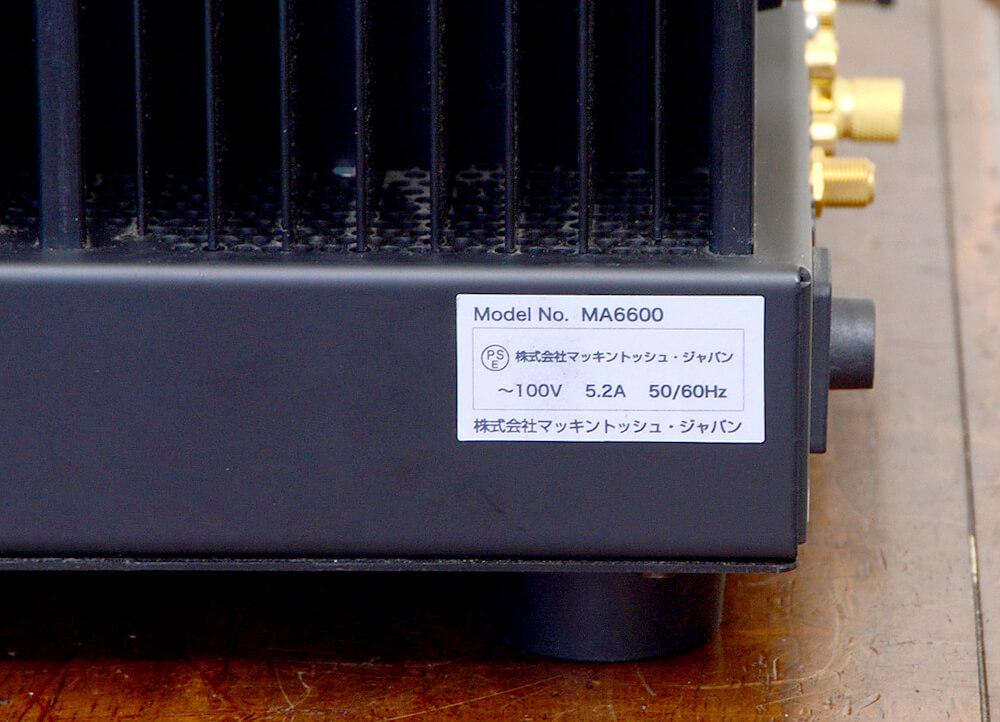 McIntosh MA6600 プリメインアンプ4枚目