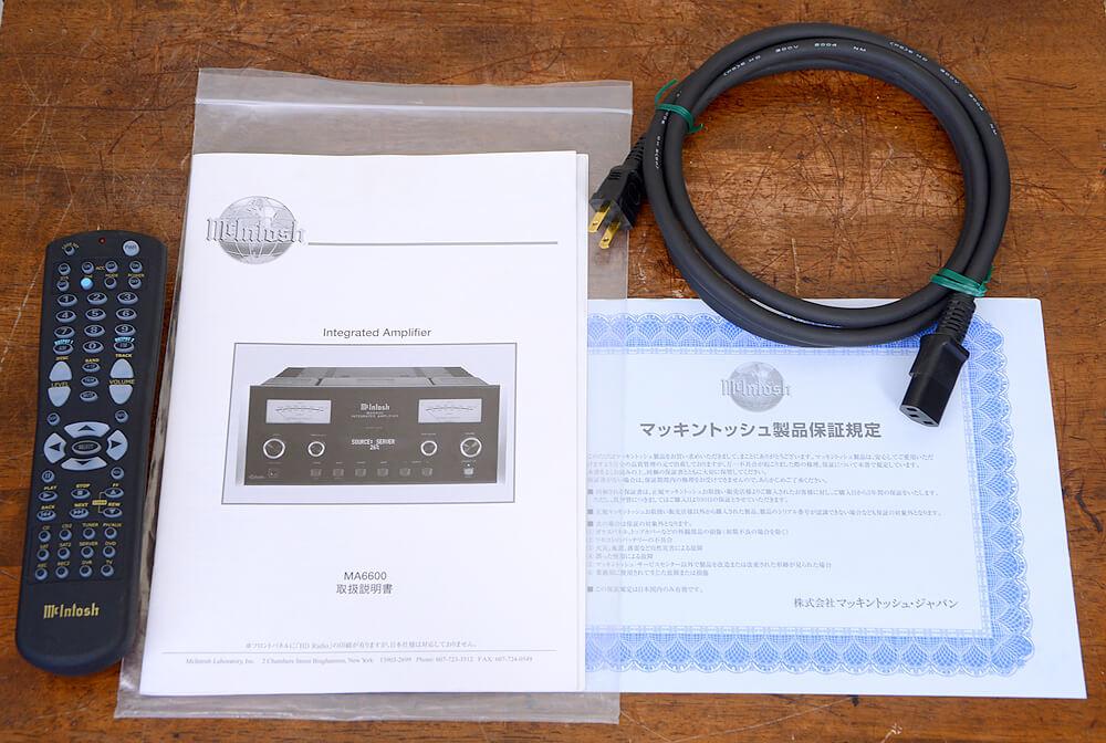 McIntosh MA6600 プリメインアンプ5枚目