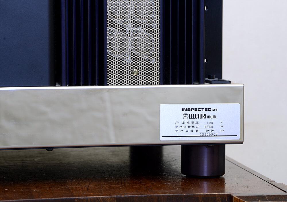McIntosh MC500 パワーアンプ4枚目