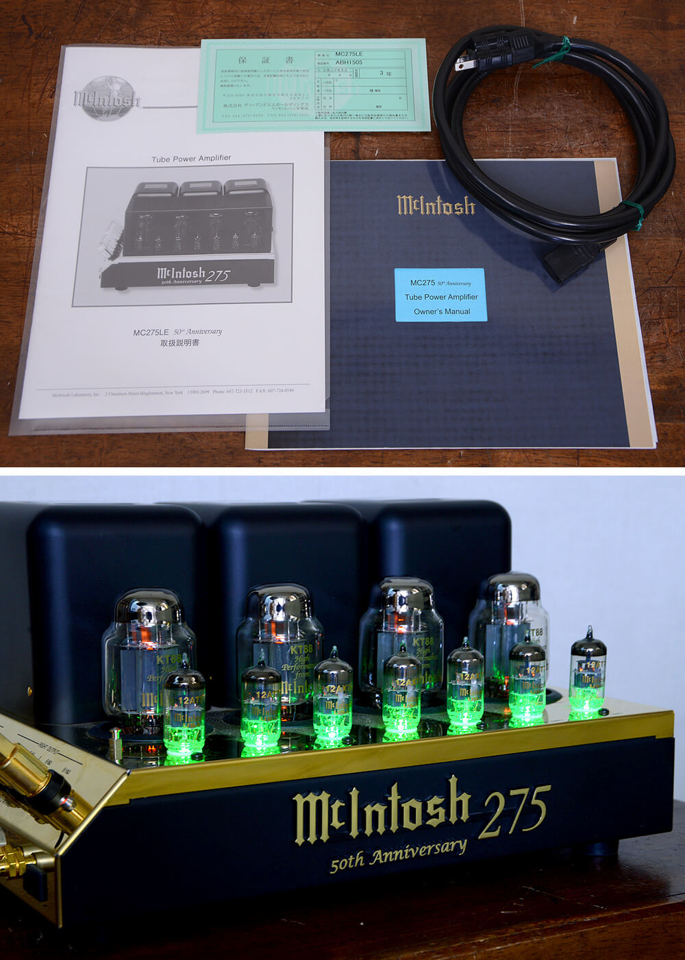 McIntosh MC275LE 真空管パワーアンプ 50周年記念限定モデル3枚目