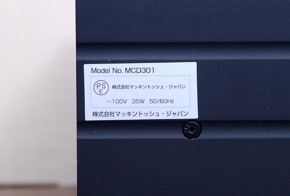 McIntosh MCD301 SACDプレーヤー3枚目