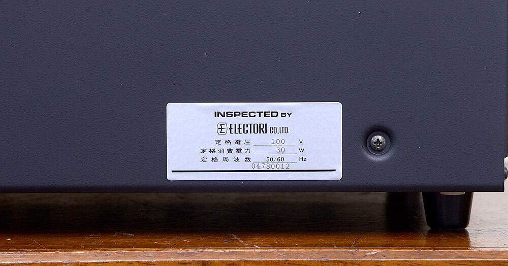 McIntosh  C42 プリアンプ4枚目