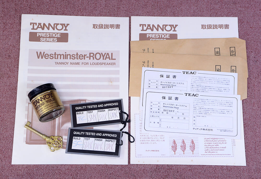 TANNOY Westminster Royal6枚目