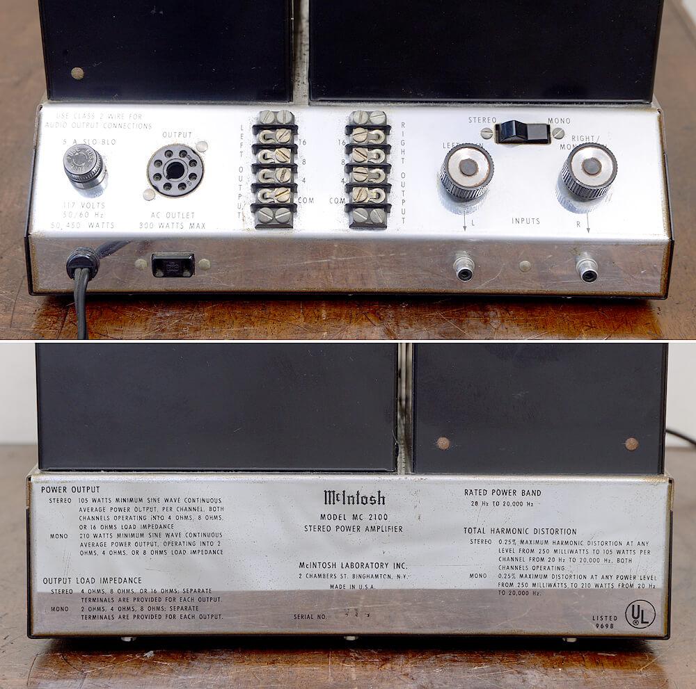 McIntosh MC2100 パワーアンプ6枚目
