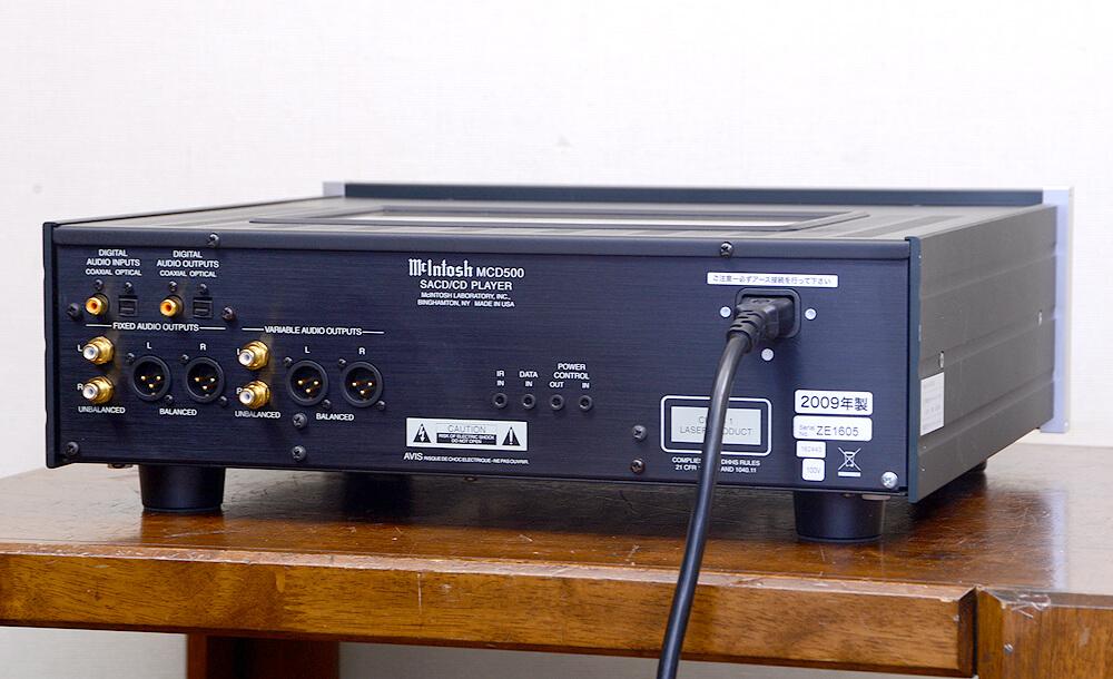 McIntosh MCD500 SACD/CDプレーヤー3枚目