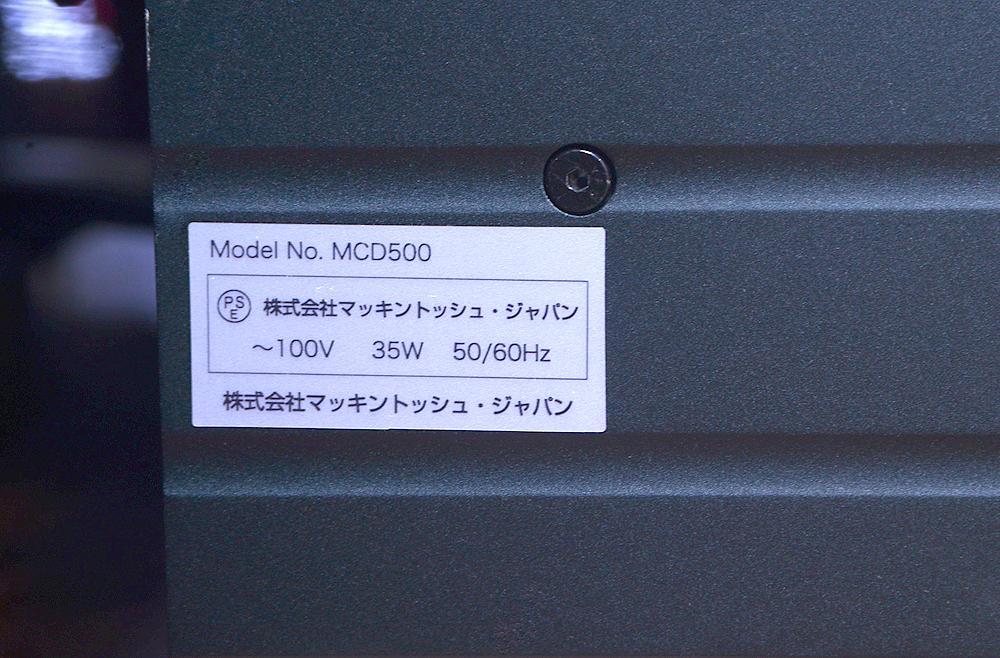 McIntosh MCD500 SACD/CDプレーヤー6枚目